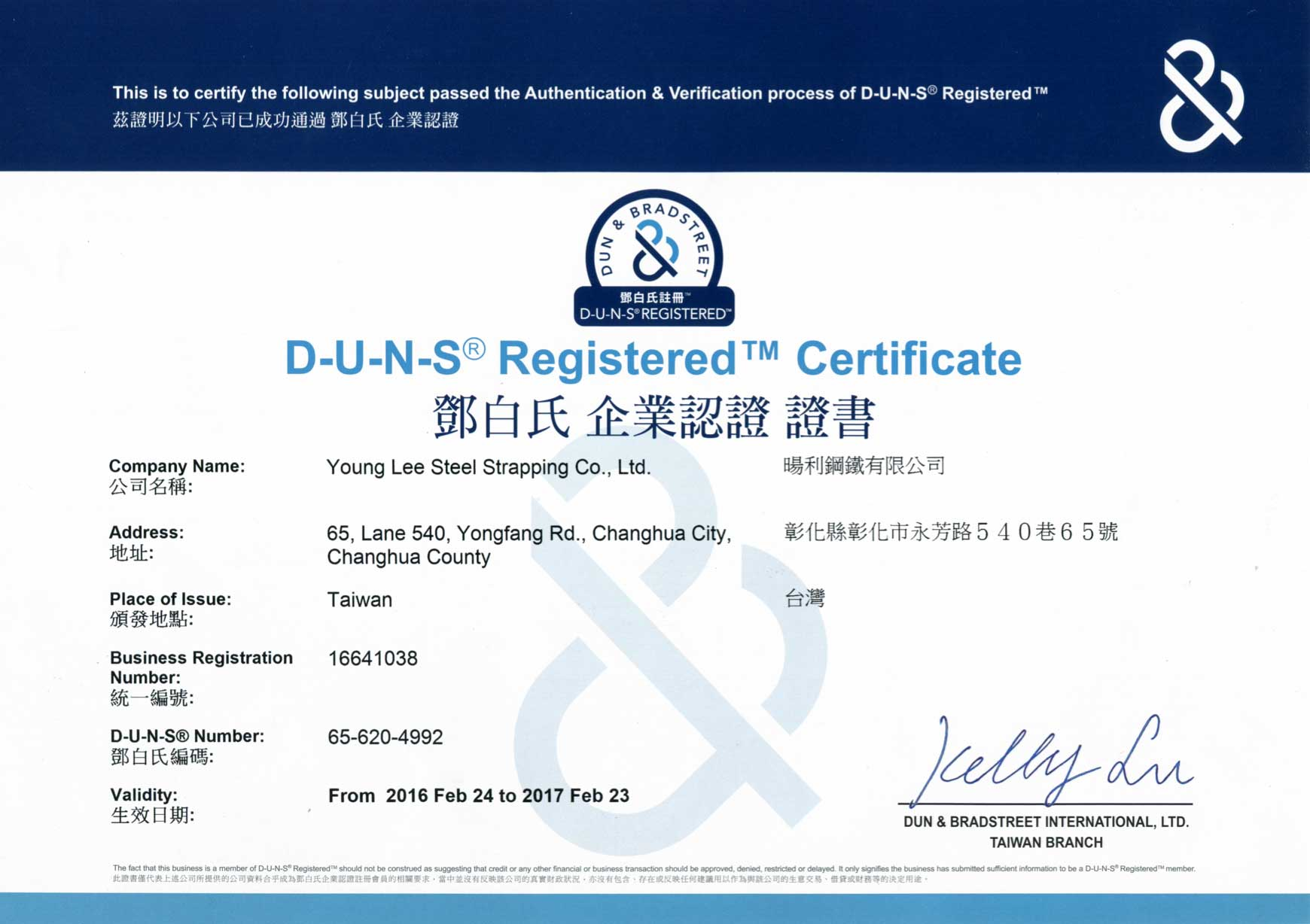 Young Lee Certificate - DUNS