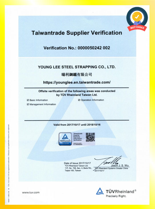 Young Lee Certificate - TUV